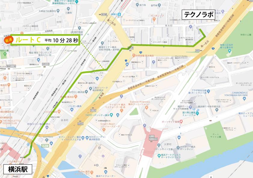 テクノラボの横浜駅からの最速おすすめルート、道順