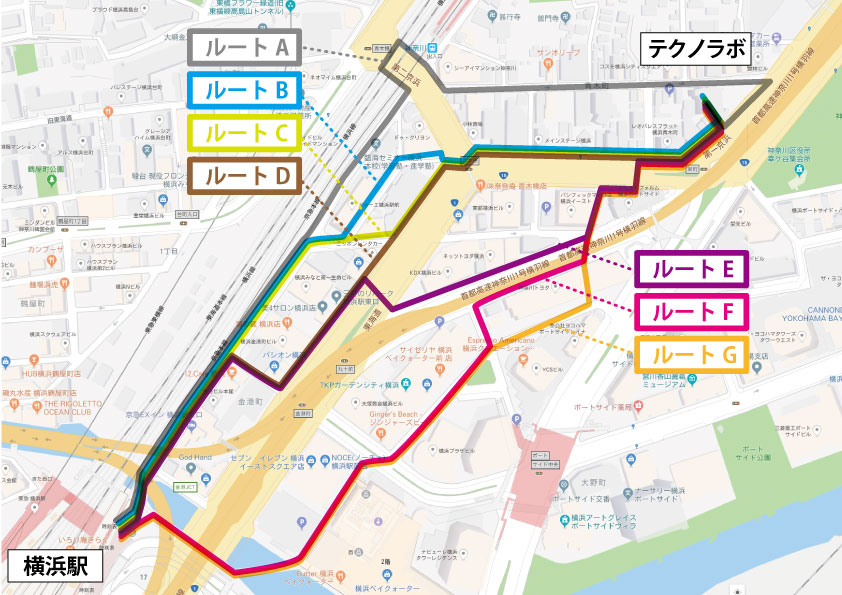 テクノラボの横浜からのルート
