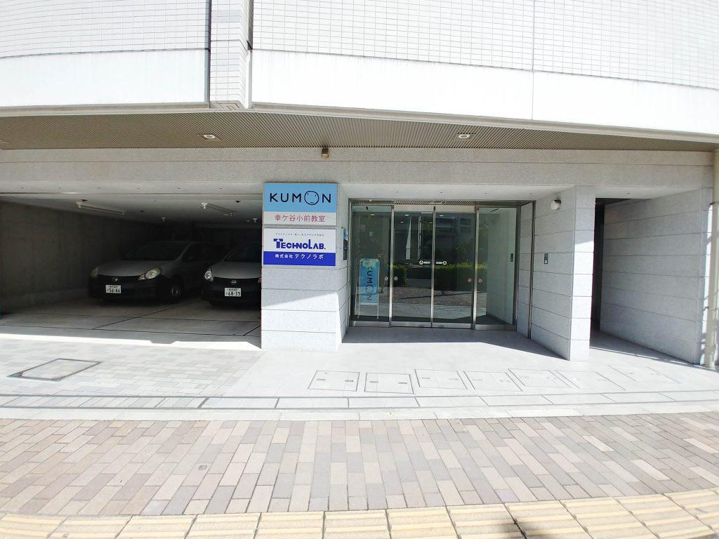 テクノラボの入り口。玄関。ライオンズ横濱マークレジデンス商業用入口
