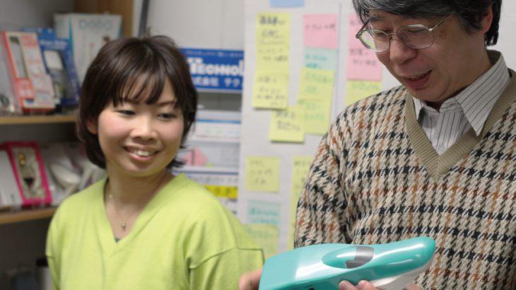 デザイン/設計チームの大島と田所のインタビューが掲載されました。