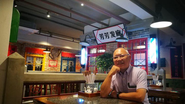 中国パートナー企業の工場訪問記