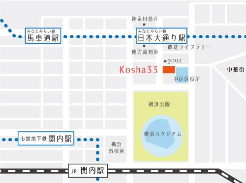 kosha33のアクセス地図