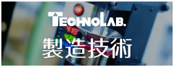 Technolab Engineering